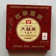 2010 Menghai  Dayi HongYun Pu-erh Tea Cake from PuerhShop.com