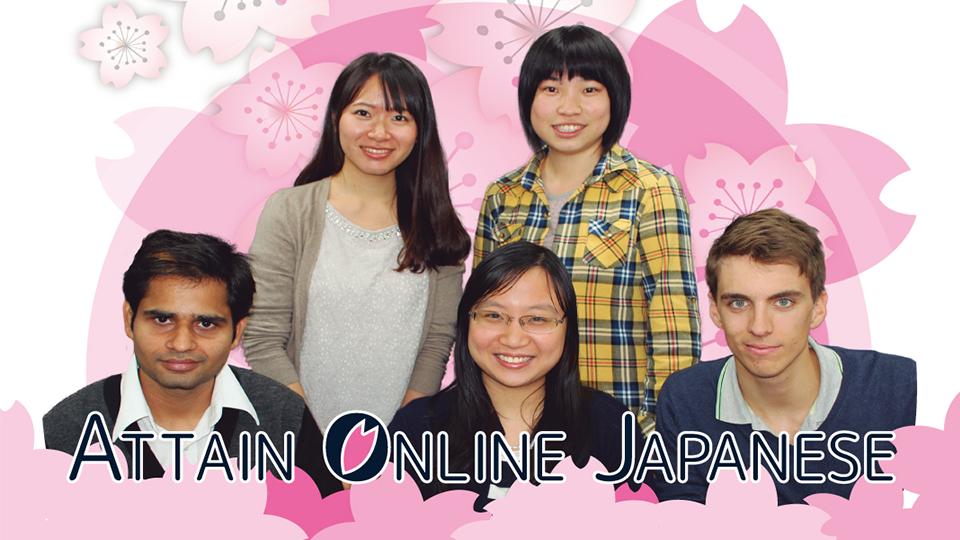 Attain Online Japanese