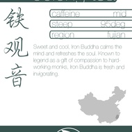 Iron Buddha from Simply Good Tea