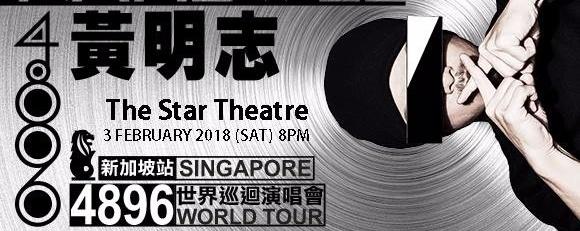 Namewee黃明志 4896 World Tour in Singapore