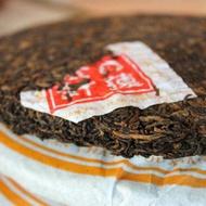 Jin Dian 2010 Shu Pu'er from Verdant Tea