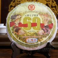 cnnp 60th anniversary from China National