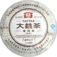 2011 Menghai Dayi Star of Menghai Ripe Puerh from Menghai Tea Factory