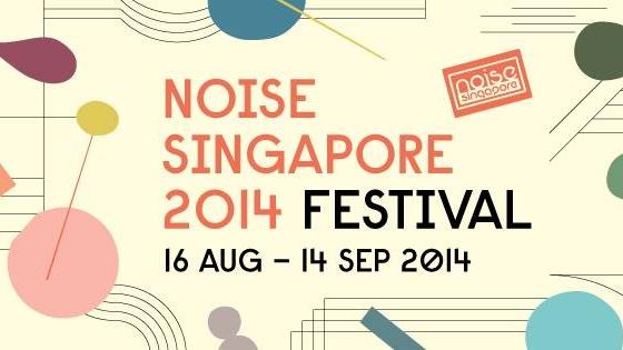 Noise The Music Mentorship Concerts (Concourse)