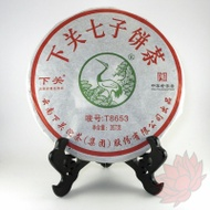 Xiaguan T8653 2014 sheng puerh from Crimson Lotus Tea