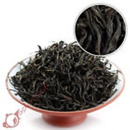 Nonpareil Supreme Organic AnHui Qimen Qi Men Keemun Red Chinese Black Tea from EBay Streetshop88
