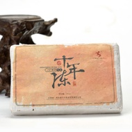 10-Year Aged Raw Pu-erh Tea Brick 2005 from Teavivre