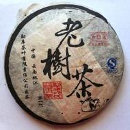 2006 Mengku Old Tree Ripen Puerh Tea Cake from Shuangjiang Mengku Tea Co., Ltd. Puerhshop