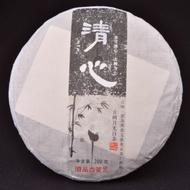 2015 Autumn Old Arbor Yue Guang Bai Tea Cake from Yunnan Sourcing