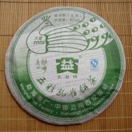 "2008 MENGHAI ""PEACOCK OF MENGHAI"" RAW PU-ERH TEA 400G from Menghai Tea Factory(jastea)"