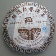 2007 Dayi Yue Chen Yue Xiang Ripe from Menghai Tea Factory