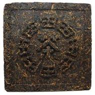 Brique de thé Pu-Erh du Yunnan (black tea compressé) from Mariage Frères
