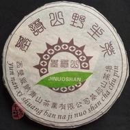 "2004 Jinuoshan TF ""Youle Spring Buds"" Raw Puerh Cake 400g from Chawangshop"