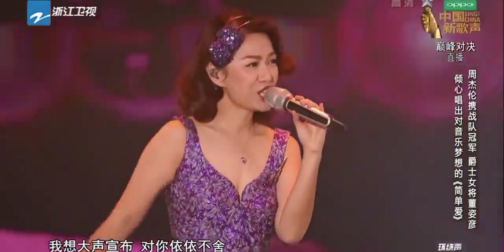 Joanna Dong places third in Sing! China finals