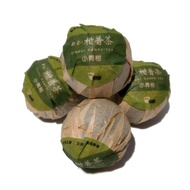 Menghai Ripe Pu-erh Tea Cured in King Orange Fruit from Yunnan Sourcing