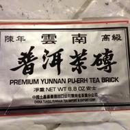 Premium Yunnan Pu-Erh Tea Brick from CNNP