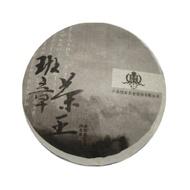 2003 Yuanjiutang Ban Zhang from Tea Encounter