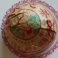 2004 Xia Guan Jia Ji (Grade I) Tuo Sheng 100g from Life In Teacup