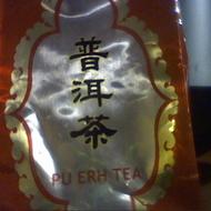 Pu Erh Tea from tenren