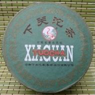 """2012 Xiaguan """"Jia Ji Tuo"""" Raw Pu-erh tea in box * 100 grams from Yunnan Sourcing"""