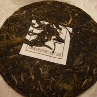 2005 Jing Mai Blank Label Sheng from Lan Cang Jing Mai Princess Bu Lang Tea Factory