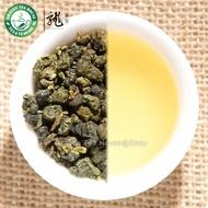 Premium Taiwan Milk Oolong * Silk Oolong from Dragon Tea House