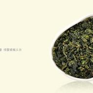 Tie Guan Yin tea from TeaNaga.com