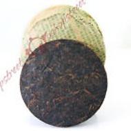 2005  100g Top Aged Yunnan Puerh Ripe Small Iron Cake Black Tea from EBay Streetshop88