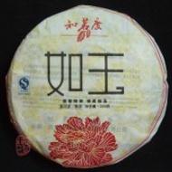 2011 Ru Yu (as jade) Small Ripe Cake 100g from Chawangshop