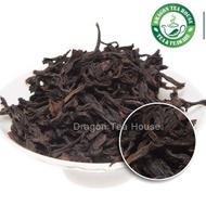 Da Hong Pao Nonpareil from Dragon Tea House