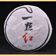 2013 Yi Dian Hong ripe from Yunnan Sourcing
