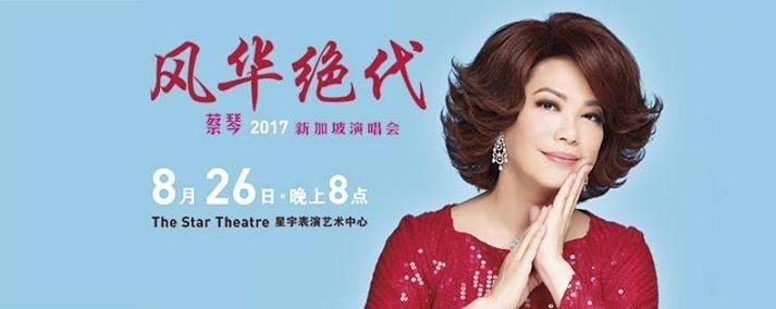 Cai Qin Singapore Concert 2017
