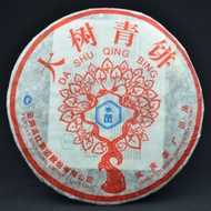 """2007 Feng Qing """"Da Shu"""" Raw Pu-erh Tea Cake from Yunnan Sourcing"""