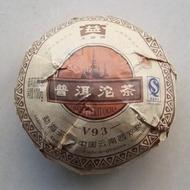 2008 Menghai Dayi  V93  Ripe Pu-erh tea from Menghai Tea Factory