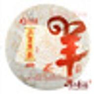 2015 BanZhang LaoMan'E (SanYangKaiTai) Organic Ripe Tea from King Tea Mall (AliExpress)