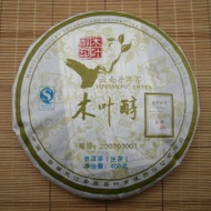 2007 Mengku Mu Ye Chun 001 from Shuanjiang Mengku