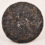 """2011 Yunnan Sourcing """"Yi Wu Purple Tea"""" Raw Pu-erh Tea Cake from Yunnan Sourcing"""