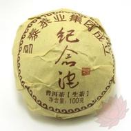 """2003 Changtai """"Ji Nian / Memorial"""" Sheng / Raw Tuo from Crimson Lotus Tea"""