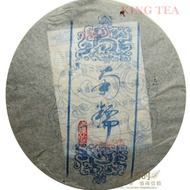 2006 Changtai Mr. Chen's 'Nannuo Mountain' Raw from Changtai Tea Group
