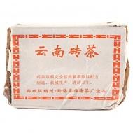 2005 Fuhai High Grade Ripe Pu-erh Tea Brick 250g from Awazon Tea (www.pu-erhtea.com)