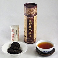 Mini Chang-an Lucky Coins from Bana Tea Company