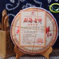 2011 Long Yuan Hao Menghai Gold Cake Ripe Organic Puerh Tea Iron Cake from EBay Shanghai Story