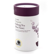 Oolong (Shui Xian) Loose Leaf 75g from Solaris Tea