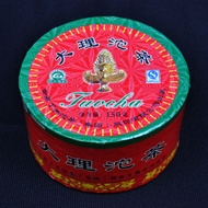 "2006 Xiaguan ""Dali Tuo"" Raw Pu-erh Tea in Box from Yunnan Sourcing US"