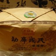 2007 Shu Puerh loose tea from Life In Teacup