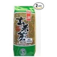 Genmaicha from Ujinotsuyu