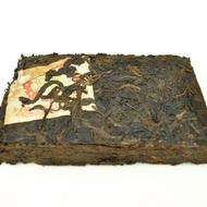 "10 Years Aged ""Jujube Aroma"" Ripe Pu-erh Tea Brick from Yunnan Sourcing"