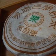 2003 Changtai Jinzhushan from Changtai Tea Factory