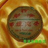 2005 Menghai jia ji toucha raw from Menghai Dayi tea factory
