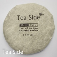 TeaSide 0285 Sheng Pu-erh tea 2014 from TeaSide